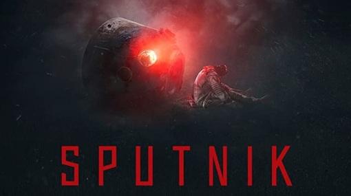 sputnik_banner